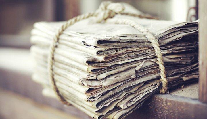 Κίνδυνος λουκέτου σε  ιστορική εφημερίδα