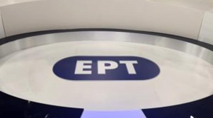 Νέα προγράμματα στην ΕΡΤ