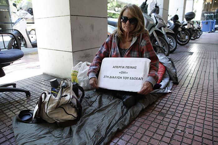 Ποιος θα πάρει την ευθύνη αν πεθάνει απεργός πείνας στην ΕΣΗΕΑ;