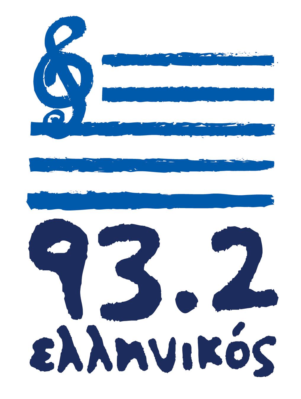 Σχέδιο εξαγοράς του Ελληνικός 93.2