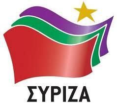 Βουλευτής ΣΥΡΙΖΑ περιμένει ραντεβού από την ΕΡΤ