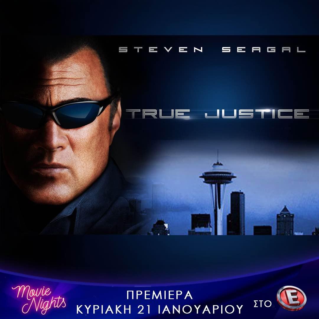 «True Justice» στο Epsilon TV!