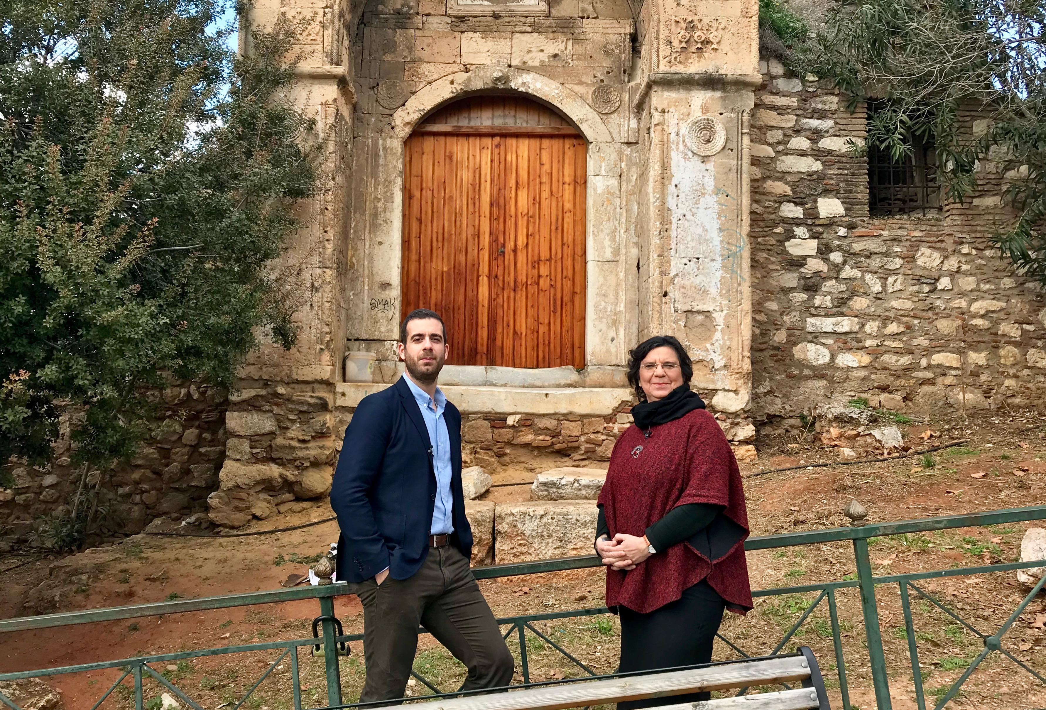 «Η Αθήνα στην οθωμανική εποχή»