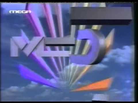 Η επόμενη ημέρα χωρίς το Mega: Οι τέσσερις ισχυροί στην TV