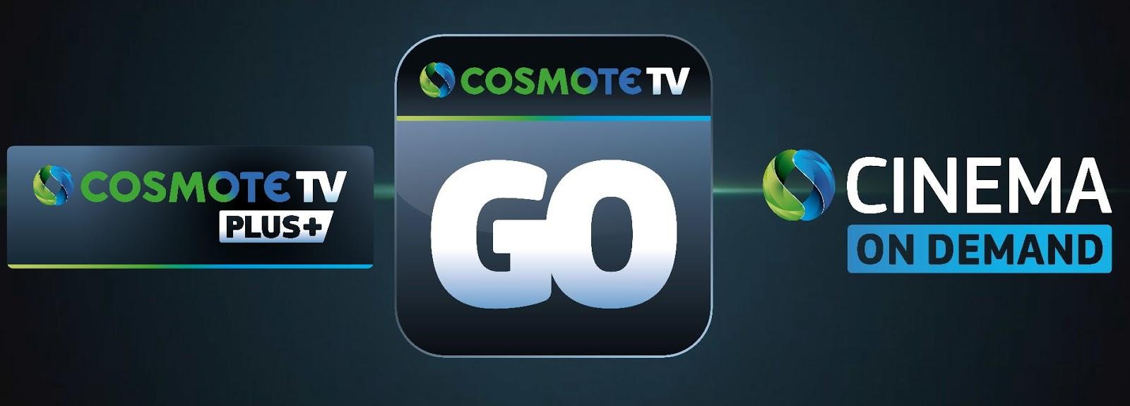 Ποδοσφαιρικές μάχες από τα κορυφαία ευρωπαϊκά πρωταθλήματα αποκλειστικά στην COSMOTE TV