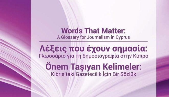 Το «Γλωσσάρι» του ΟΑΣΕ καταγγέλλουν 210 δημοσιογράφοι της Κύπρου!