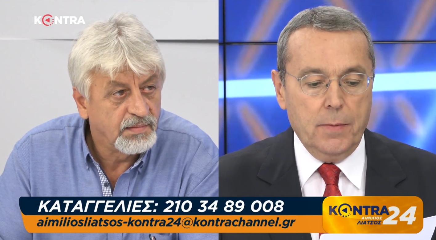 Τα βίντεο της σύγκρουσης Φορτσάκη-Καλφαγιάννη για την ΕΡΤ