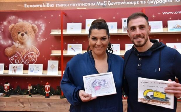 Τι «μαγειρεύουν» Κατερίνα Ζαρίφη και Γρηγόρης Σουβατζόγλου μαζί στο River West;