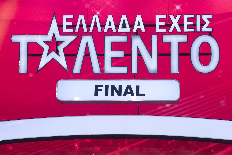 """""""Ελλάδα Έχεις Ταλέντο"""":Τελικός την Κυριακή 16 Δεκεμβρίου στις 21.00 στον ΣΚΑΪ"""