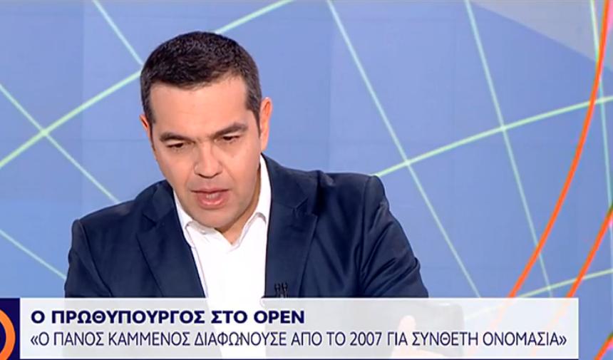 Ο Αλέξης Τσίπρας στο Open και στην εκπομπή «Ώρα Ελλάδας 7»