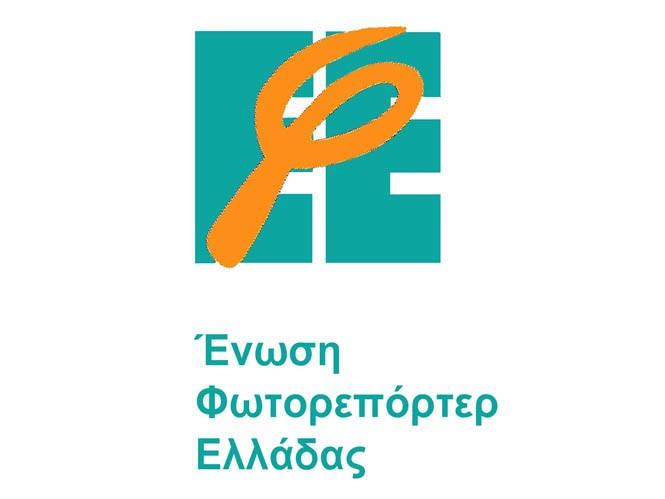 ΕΦΕ: Για την λογοκρισία