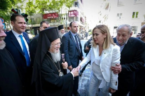 Επίσκεψη του Οικουμενικού Πατριάρχη κ.κ. Βαρθολομαίου στην ΕΣΗΕΑ