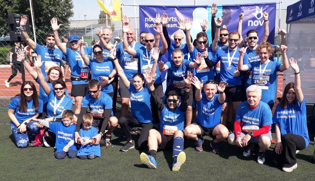 """Novasports Running Team"": Η ομάδα της Nova που τρέχει και πρωταγωνιστεί στο δρομικό κίνημα!"