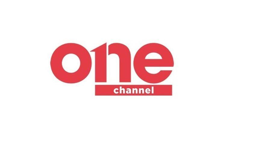 Οι σκέψεις για το One Channel...