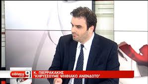 """Σχέδιο """"Digital Greece"""" προς το παρόν μόνο στα λόγια"""