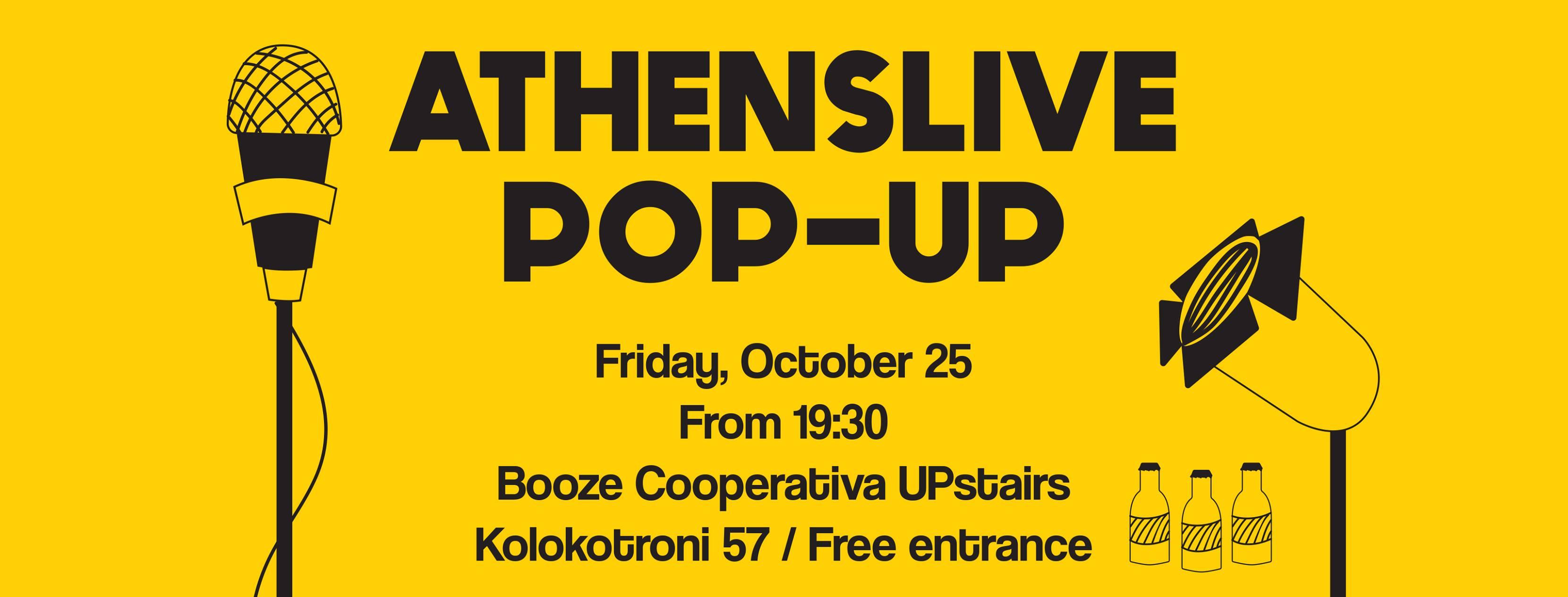 Το πρώτο AthensLive Pop-Up είναι γεγονός!