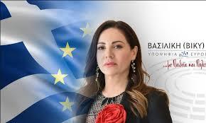 Η Β.Φλέσσα στη Βουλή TV, η εκπομπή της στην ΕΡΤ!