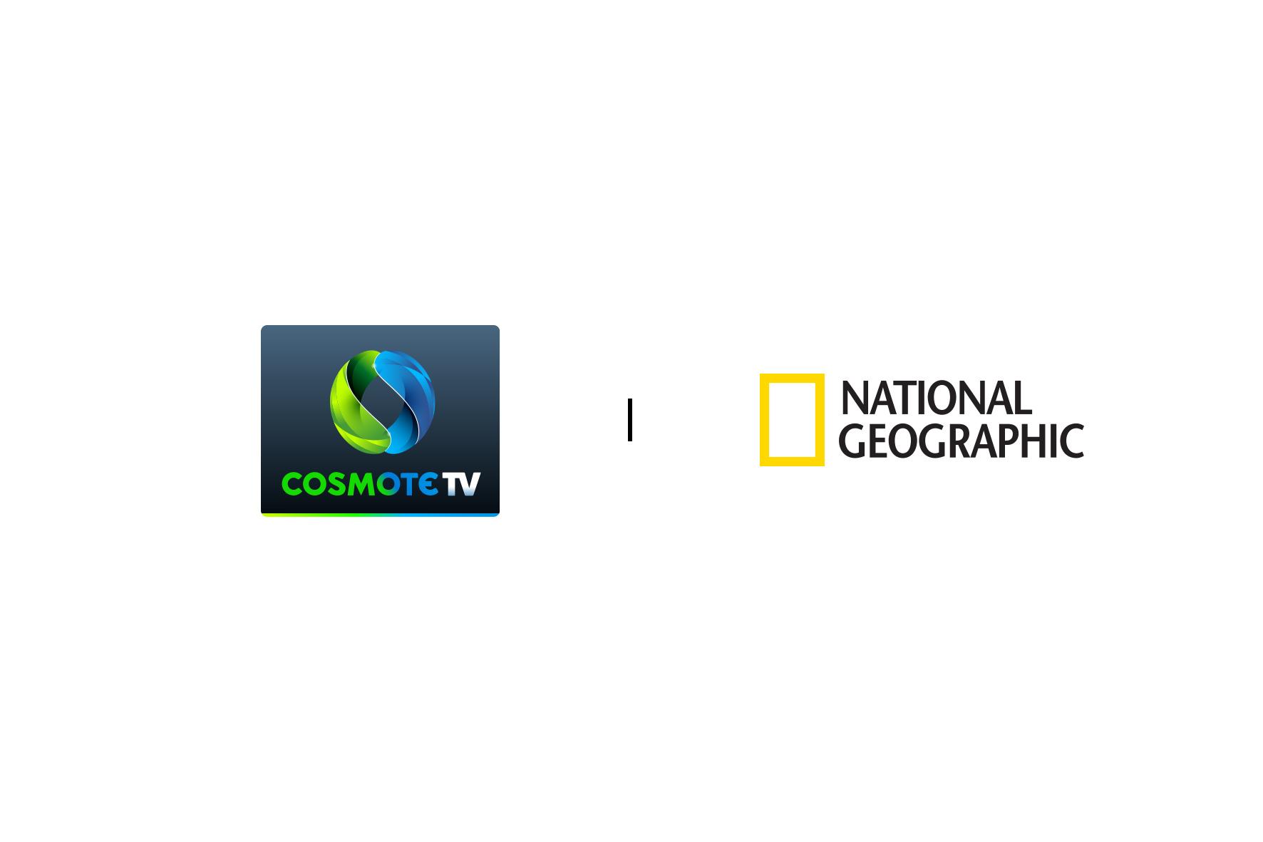 Πρώτη συμπαραγωγή ντοκιμαντέρ Cosmote TV-National Geographic  στην Ελλάδα