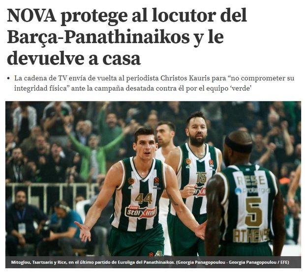 """Η """"Mundo Deportivo"""" για NOVA και Παναθηναϊκό"""
