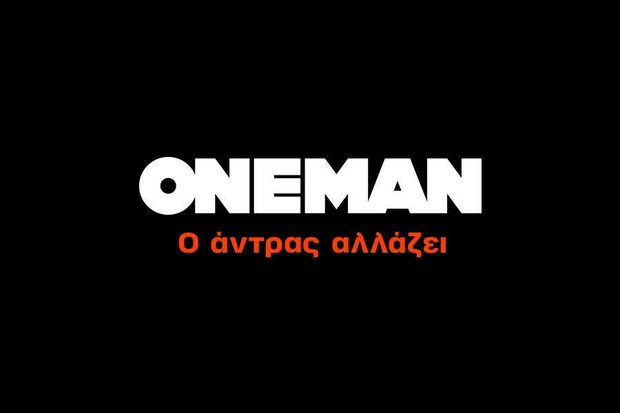 Νέο design και ανανεωμένο περιεχόμενο για το Οneman.gr