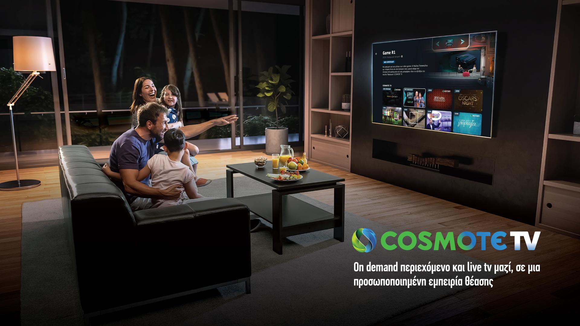 Επί ένα χρόνο «έπαιζε» με τους «πειρατές» η κυβέρνηση, επιβαρύνοντας Cosmote TV και Nova!