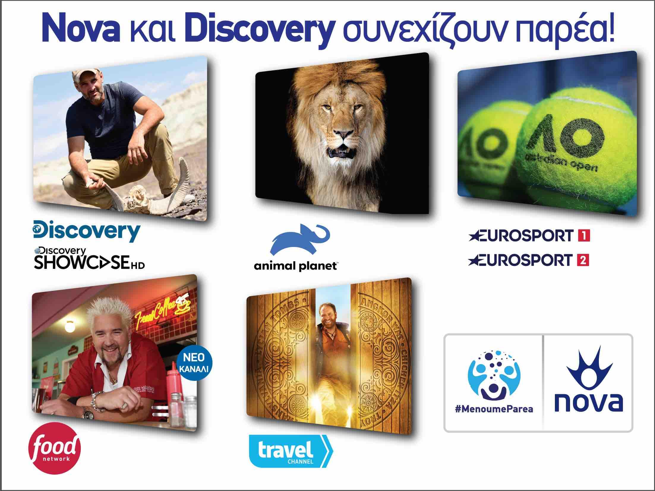 Σοβαρή ενίσχυση της Nova με νέα κανάλια και σειρές