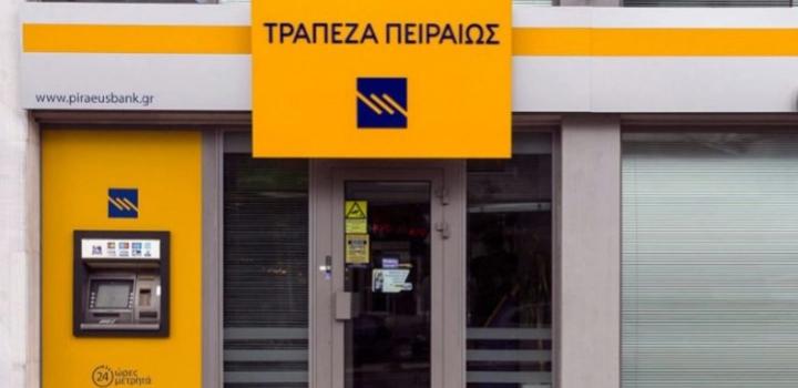 Δωρεά της Τράπεζας Πειραιώς προς την Ιερά Μητρόπολη Ν. Ιωνίας