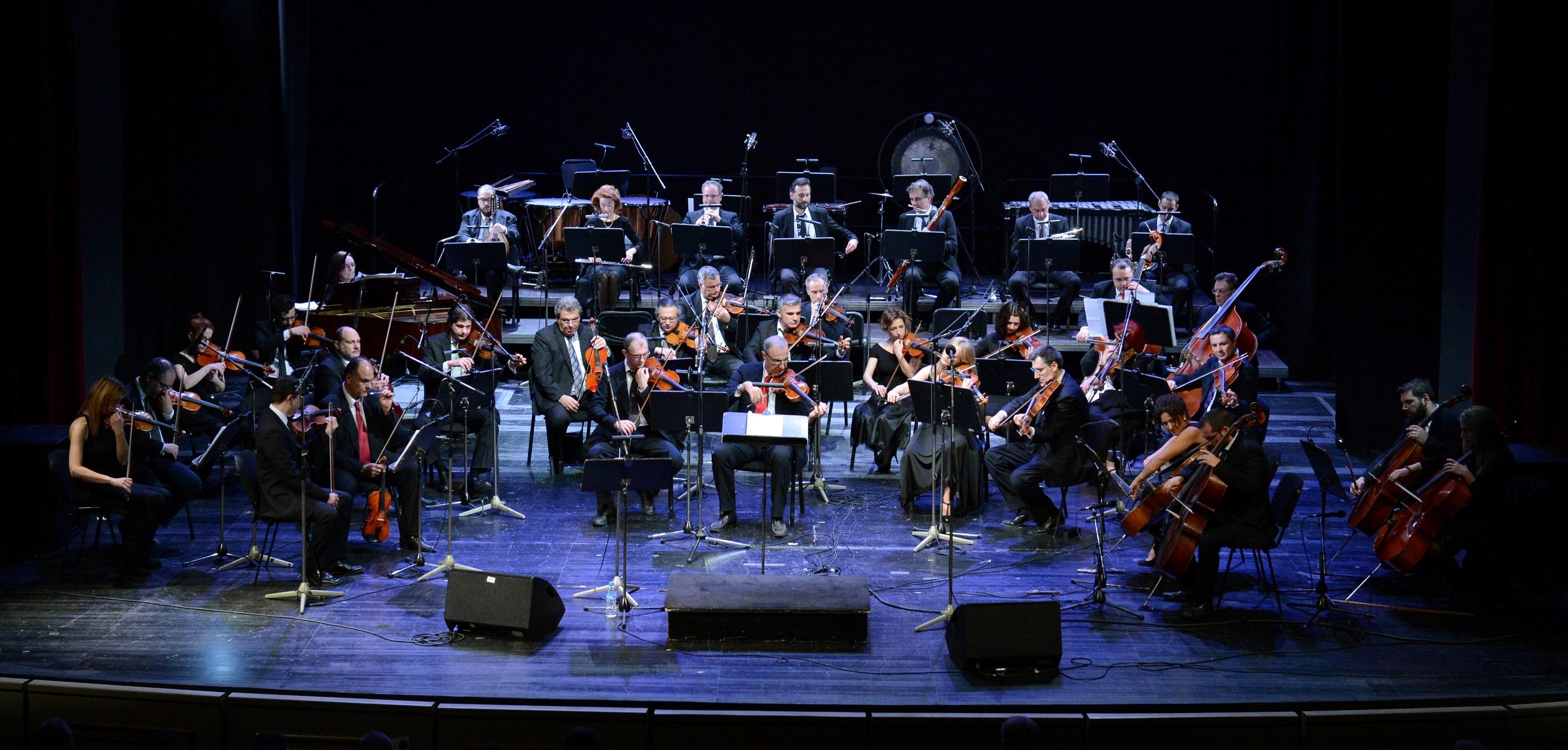 Live συναυλία στο Kosmos 93,6: Η Ορχήστρα Σύγχρονης Μουσικής της ΕΡΤ θυμάται τέσσερις θρύλους της σύγχρονης pop/rock