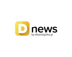 """Στον """"αέρα"""" το ανανεωμένο Dnews"""